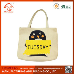 Wholesale promotion yellow non-woven shopping bag
