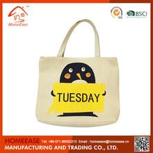 Wholesale promotion yellow non-woven shopping bag