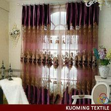 Customized Cheapest decoration ready-made lace curtain