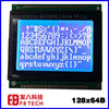 12864B blue transparent price 128x64 graphic lcd module