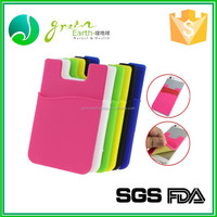 silicon back phone pouch,sticky pouch for card