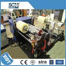 SCM -215 Stationery Tape Making Machine/4 Shaft Turret Exchange BOPP Tape Slitting Machine (BOPP Packing Tape Slitting Machine)