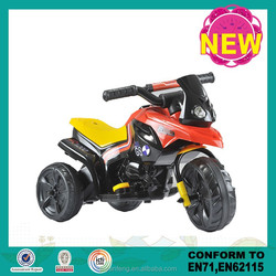 New children toys battery powered three wheels motorcycle for children,trike motorcycle