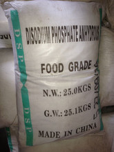 DSP food grade disodium phosphate 98%
