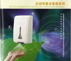 Venda quente qualidade auto distribuidor de álcool xdq-210