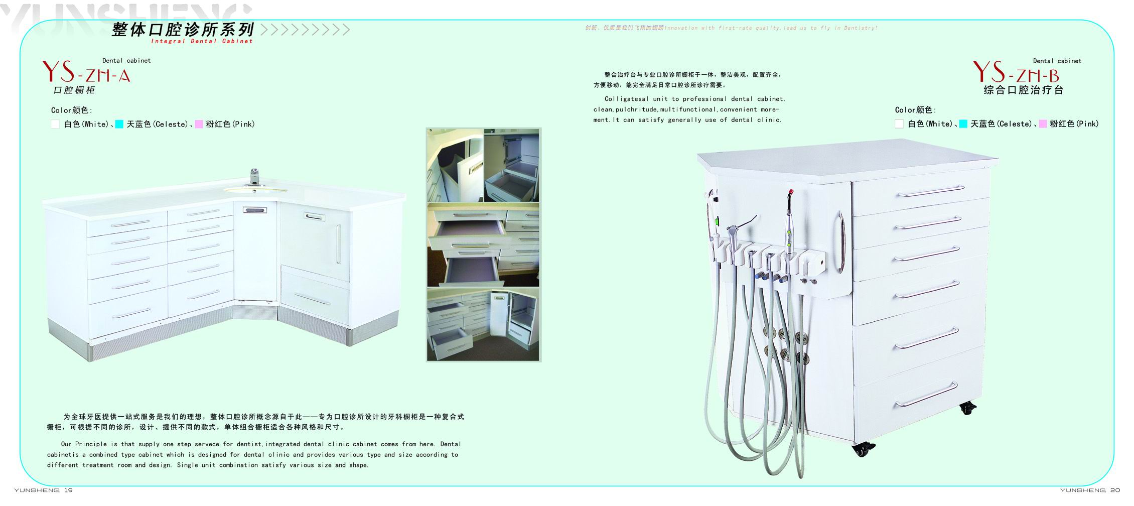dental supply mobile unit dentaire m dicale instrument dentaire clinique armoire vendre d. Black Bedroom Furniture Sets. Home Design Ideas