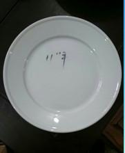 Porcelain hotelware 28cm diameter service plate