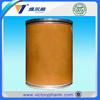 Hot sale animal medicines Lomefloxacin hydrochloride price