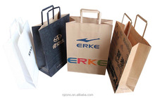 Hot sale customized Christmas brown paper gift bags