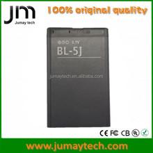 mobile battery backup For BL5J NOKIA n900 C3 5288 5232 5238 5236 5802 5900