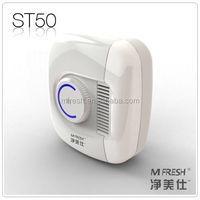 alibaba china suppliers MFresh ST50 Plug-in Glass Tube corona discharge ozone generator