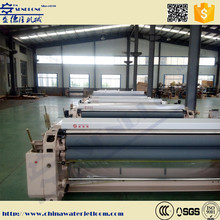 SENDLONG brand name water jet loom with plain shedding