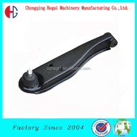 Car Swing Arm Manufacture
