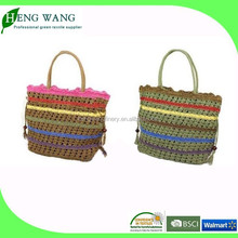 Paper straw bag, paper straw beach bag crochet straw handbag, straw tote bag
