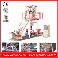 PE Film Blowing Machine(main product)