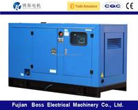 powered Generator with Cummins diesel engine Alternator generador 30 KVA