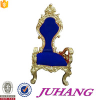 Classic Palace Wedding Baroque Chair JH-H6