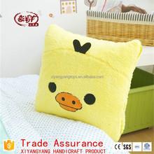 cute cartoon air conditioning pillow cushion two-use blanket children summer quilt