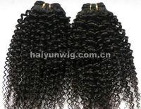 high quality human hair deep wave brazilian hair weft