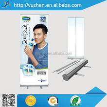specialized production roll up banner stand size