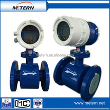 MTLD Series Electromagnetic water flow meter sensor