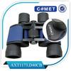 Best selling 8x40 folding binocular,rubber eyecup binoculars