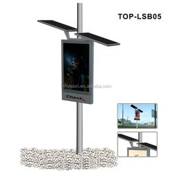 Solar power digital photo frame led display