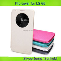 Mobile phone case phone accessories leather flip case for LG G3 ,for lg g3 case