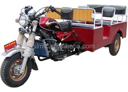 China OEM Hot Sale Cargo and Passenger Use 200cc Trike/Passenger Tricycle/Tricycle