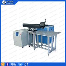 Huahai laser 200W 300W 400W kende stainless steel channel letter laser welding machine list