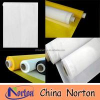 160 micron silk screen NTM-F0717L