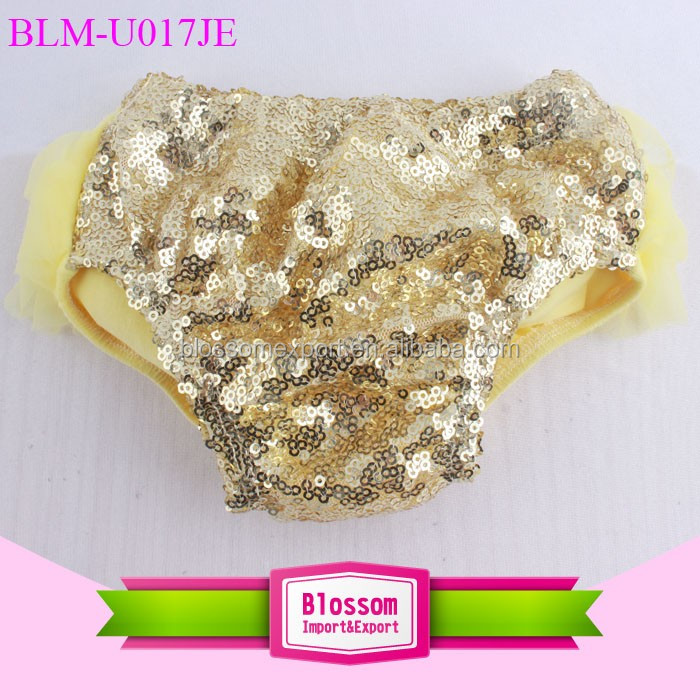 BLM-U017JE