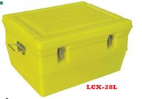 BIOBASE vaccine transport medical portable cooler box, polyethylene cooler box