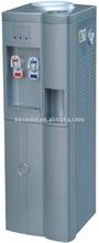 water dispenser room temperature