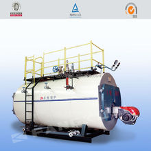 horizontal gas or oil fired heavy oil steam boiler for pressure vessel