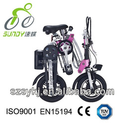 2015 Super cheap 12 inch 250w city handy electric motorcycle for sale