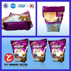 Purina HA Hypoallergenic Formula Dry Dog Food, 32 lbs