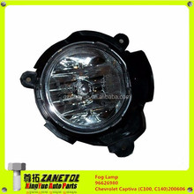 Fog Lamp 96626980 Chevrolet Captiva (C100, C140)200606 - /