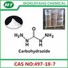 Carbohydrazide CAS: 497-18-7