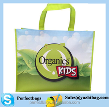 Fancy printing glossy lamination shopping bag