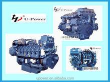 China hot sale! Weichai M26 series high power marine diesel engine with CCSandCY