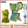 metal stamp machine 125ton punch machine , used power press machine