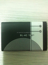 Cell phone battery for NOKIA BL-4C with high capacity