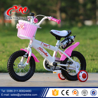2015 Children baby bike, new model kids baby bicycle, high quality baby bike
