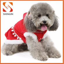 2015 new arrival hot sell pet clothes for dogs polar fleece pet products