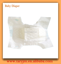 Non-woven Material and Soft Breathable Absorption BABY NAPPY PADS