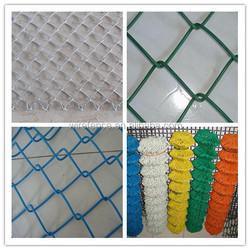 outdoor hurdle chain link mesh net