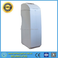home economics equipment water softener filters