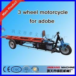 hot sales 3 wheel motorcycle for lifting adobe/cheap electric 3 wheel motorcycle for bricks