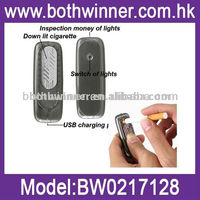 N015 Rechargeable Battery electric cigarette lighter